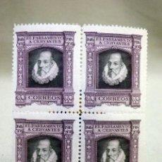 Sellos: 4 SELLOS, EL PARLAMENTO A CERVANTES, SIN VALOR. Lote 43817917
