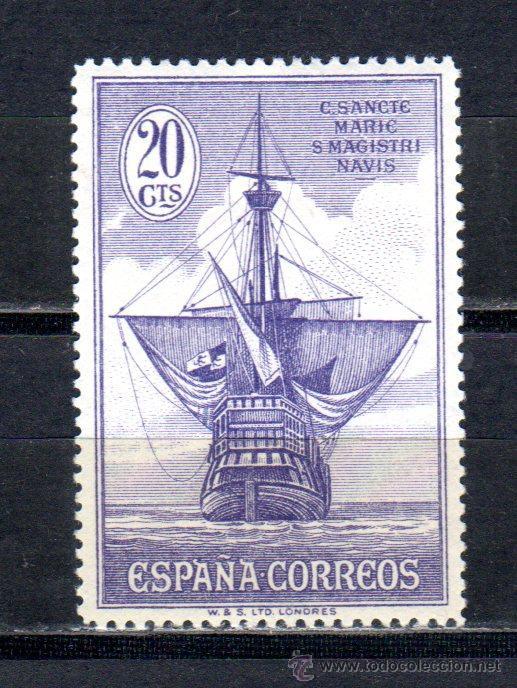 ED.Nº 538 DESCUBRIMIENTO DE AMERICA (Sellos - España - Alfonso XIII de 1.886 a 1.931 - Nuevos)