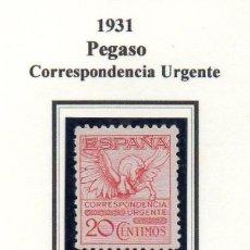 Sellos: ESPAÑA=ED.592A=PEGASO=EXCELENTE CENTRAJE=CATALOGO:170 EUROS. Lote 44321062