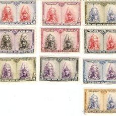 Sellos: LOTE SELLOS PRO CATACUMBAS 1928. Lote 55878900