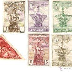 Sellos: LOTE SELLOS DESCUBRIMIENTO AMÉRICA 1930. Lote 44835366
