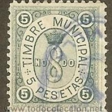 Sellos: FISCALES - SEVILLA TIMBRE MUNICIPAL 190?. Lote 44931393