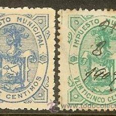 Sellos: FISCALES - SUECA (VALENCIA) 2 TIMBRES MUNICIPALES 190?. Lote 44951051