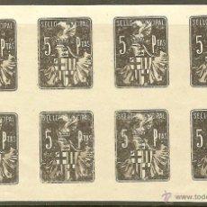 Sellos: FISCALES - BARCELONA SELLO MUNICIPAL 5 PESETAS EN BL. DE 8 (PRUEBAS). Lote 44963776