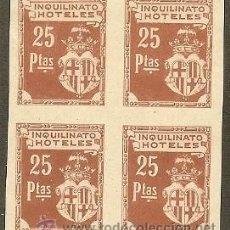 Sellos: FISCALES - BARCELONA. INQUILINATO HOTELES (12 PRUEBAS EN BLQ. DE 4) 1927. Lote 44965590