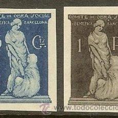Selos: FISCALES - 2 SELLOS DE BARCELONA. COMITÉ DE OBRA SOCIAL Y BENÉFICA (PRUEBAS). Lote 44966218