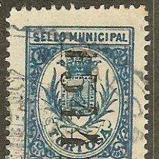 Sellos: FISCALES - TORTOSA TIMBRE MUNICIPAL 19??. Lote 44966690
