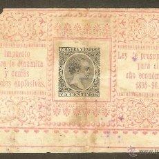 Sellos: FISCALES - PÓLVORA Y EXPLOSIVOS. 1895/96. FAJA DE 0,75 PTAS. ROSA Y NEGRO. Lote 45001081