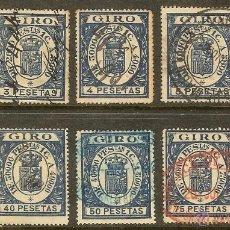 Sellos: FISCALES - EFECTOS DE COMERCIO. GIRO. 1900. 10 VALORES DE LA SERIE. Lote 45002074