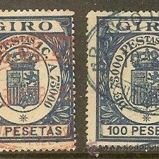 Sellos: FISCALES - EFECTOS DE COMERCIO. GIRO. 1900. 2 VALORES CLAVE DE LA SERIE 75 PTS. Y 100 PTS.. Lote 45002349
