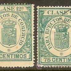 Sellos: FISCALES - EFECTOS DE COMERCIO. 1920. 2 VALORES DE LA SERIE. Lote 45002508