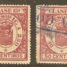 Sellos: FISCALES - EFECTOS DE COMERCIO. 1905. 4 VALORES DE LA SERIE CARMÍN. Lote 45002622
