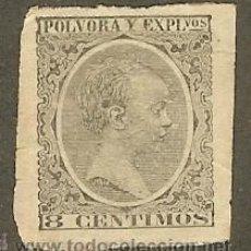 Sellos: FISCALES - PÓLVORA Y EXPLOSIVOS. 1894/96. FRAGMENTO SELLO PELÓN DE 0,8 CTS. NEGRO. Lote 45003430