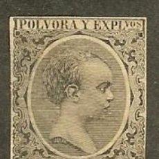 Sellos: FISCALES - PÓLVORA Y EXPLOSIVOS. 1894/96. FRAGMENTO SELLO PELÓN DE 20 CTS. NEGRO. Lote 45003451