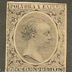 Sellos: FISCALES - PÓLVORA Y EXPLOSIVOS. 1894/96. FRAGMENTO SELLO PELÓN DE 75 CTS. NEGRO. Lote 45003525