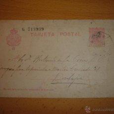 Sellos: ANTIGUA TARJETA POSTAL, SEVILLA-BADAJOZ, 1931. Lote 45005059