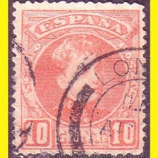 Selos: 1901 ALFONSO XIII, EDIFIL Nº 243 (O) MATASELLO LONDRES. Lote 45028627