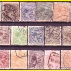 Sellos: 1889 ALFONSO XIII, EDIFIL Nº 213 A 228 (O) SERIE COMPLETA. Lote 45044654
