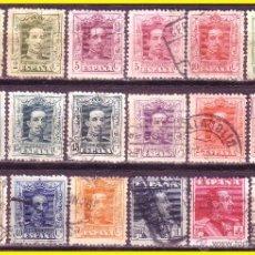 Sellos: 1922 ALFONSO XIII TIPO VAQUER, EDIFIL Nº 310 A 323 (O) COMPLETA. Lote 45075899