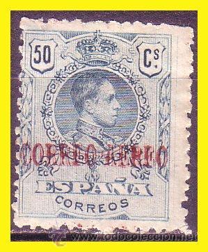 1920 ALFONSO XIII TIPO MEDALLÓN CORREO AÉREO, EDIFIL Nº 295 * (Sellos - España - Alfonso XIII de 1.886 a 1.931 - Nuevos)