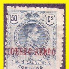 Sellos: 1920 ALFONSO XIII TIPO MEDALLÓN CORREO AÉREO, EDIFIL Nº 295 *. Lote 45076164
