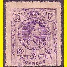 Sellos: 1909 ALFONSO XIII, EDIFIL Nº 270 * * . Lote 45084845