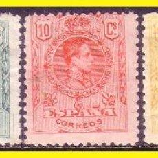 Sellos: 1909 ALFONSO XIII, EDIFIL Nº 267 A 271 *. Lote 45085081