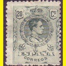 Sellos: 1909 ALFONSO XIII, EDIFIL Nº 272 * . Lote 45085165