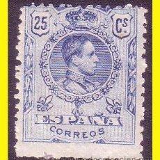 Sellos: 1909 ALFONSO XIII, EDIFIL Nº 274 * . Lote 45085207