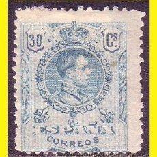 Sellos: 1909 ALFONSO XIII, EDIFIL Nº 275 * . Lote 45085228