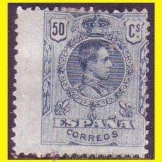 Sellos: 1909 ALFONSO XIII, EDIFIL Nº 277 * . Lote 45085280