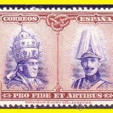 Sellos: 1928 PRO CATACUMBAS, EDIFIL Nº 409 * . Lote 45104933