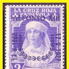 Sellos: 1927 PRO CRUZ ROJA ESPAÑOLA HABILITADOS, EDIFIL Nº 350 * . Lote 45105244