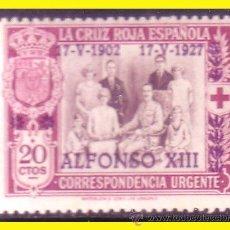 Sellos: 1927 PRO CRUZ ROJA ESPAÑOLA HABILITADOS, EDIFIL Nº 362 * *. Lote 45105479