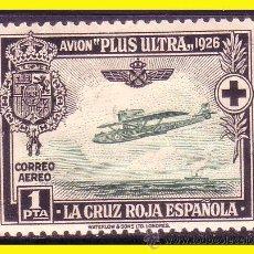 Sellos: 1927 PRO CRUZ ROJA ESPAÑOLA AÉREOS, EDIFIL Nº 347 * * . Lote 45106726