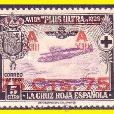 Sellos: 1927 PRO CRUZ ROJA ESPAÑOLA HABILITADOS NUEVO VALOR, AÉREOS, EDIFIL Nº 388 * * . Lote 45108589