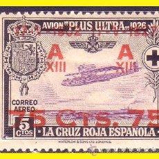 Sellos: 1927 PRO CRUZ ROJA ESPAÑOLA HABILITADOS NUEVO VALOR, AÉREOS, EDIFIL Nº 388 * . Lote 45108603