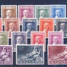 Sellos: ESPAÑA 499/516 **/* QUINTA DE GOYA. Lote 45264912