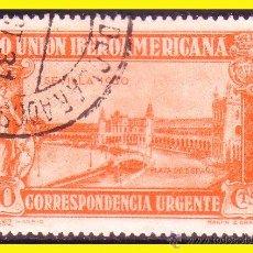 Sellos: 1930 PRO UNIÓN IBEROAMERICANA, EDIFIL Nº 582 (O). Lote 45334862