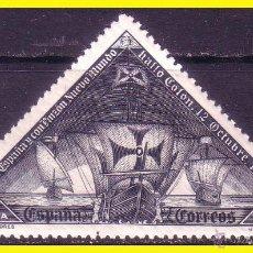 Sellos: 1930 DESCUBRIMIENTO DE AMÉRICA, EDIFIL Nº 543 *. Lote 45364459