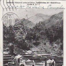 Francobolli: TARJETA POSTAL CIRCULADA: MISION CHINA , SERIE A Nº 4 MATASELLO PAMPLONA 1923 SELLO Nº 314 VAQUER. Lote 46215898
