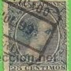 Sellos: EDIFIL 221. ALFONSO XIII. - TIPO PELÓN. (1889-1899).. Lote 46219243