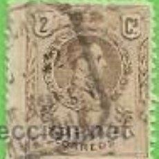 Sellos: EDIFIL 267. ALFONSO XIII. - TIPO MEDALLÓN. (1909-1922).. Lote 46219675