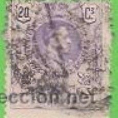 Selos: EDIFIL 273. ALFONSO XIII. - TIPO MEDALLÓN. (1909-1922).. Lote 46219860