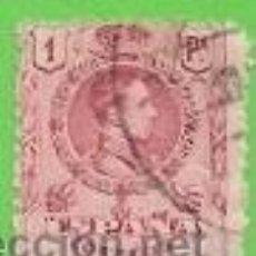 Sellos: AÑO 1909-1922. EDIFIL 278. ALFONSO XIII. - TIPO MEDALLÓN. 1909-1922. Lote 46220023