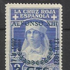 Sellos: ANIVERSARIO JURA CONSTITUCION 1927 EDIFIL 373 NUEVO** VALOR 2014 CATALOGO 26.-- EUROS. Lote 46407733