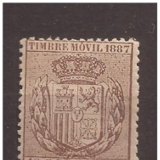 Sellos: 1887 SELLO FISCAL ALFONSO XII. Lote 46617228