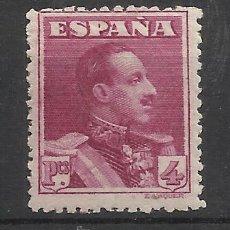 Sellos: ALFONSO XIII VAQUER 1922 EDIFIL 322 NUEVO* VALOR 2014 CATALOGO 133.-- EUROS. Lote 46757339