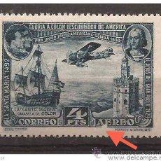 Sellos: 1930 PRO UNION IBEROAMERICANA - EDIFIL 591** MNH RRR ERROR IMPRESION. Lote 46985981