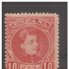 Sellos: 1905 ALFONSO XIII TIPO CADETE EDIFIL 243N** V.CATAL. 20,00€ MNH. Lote 46986078